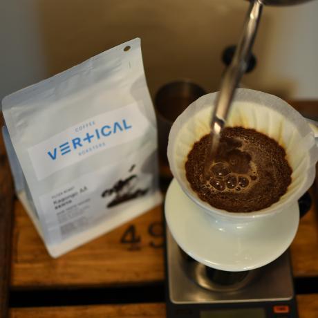 Vertical Coffee Roasters
