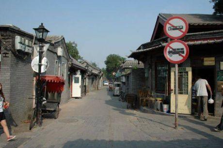 Rons trip to Beijing