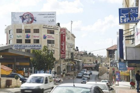 Photography job in Ramallah/Palestine